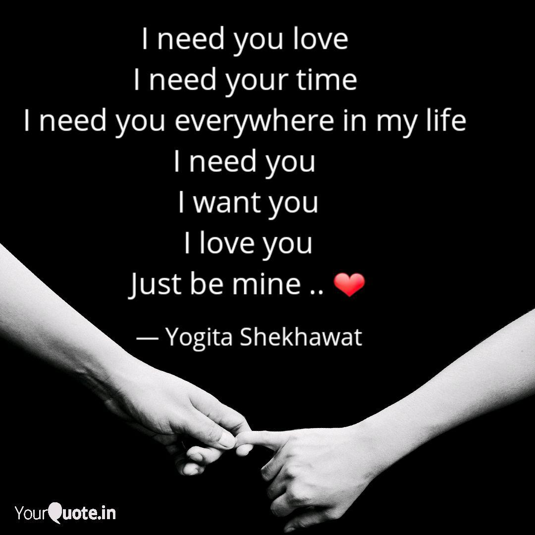 Need you love you