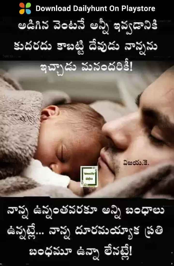 Daily Hunt Telugu Quotes Maha Shivaratri 2020 Images Quotes Messages Wishes And Greetings Dogtrainingobedienceschool Com